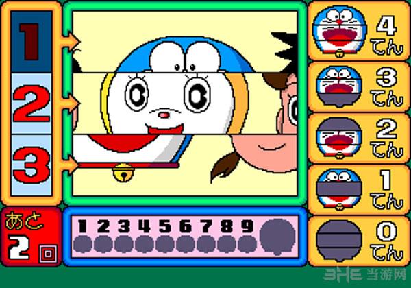 哆啦A梦之水果机游戏截图1
