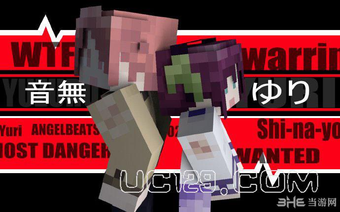 我的世界Angel Beats皮肤合集截图0