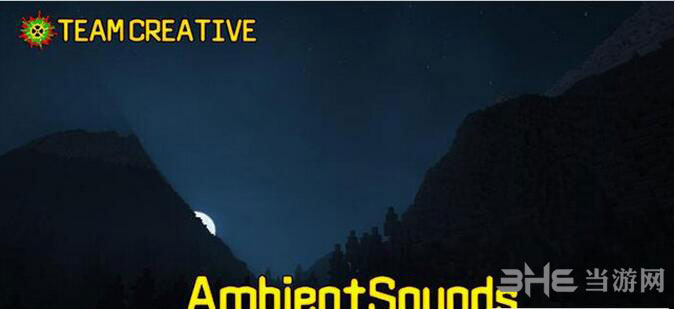 我的世界1.10自然音效MOD截图3