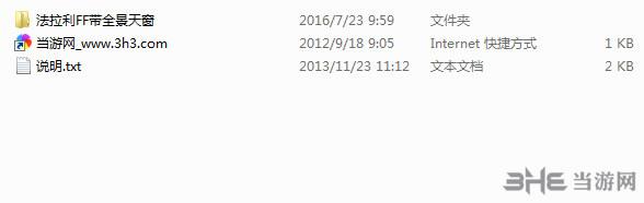 侠盗猎车手5 2015年款法拉利FF带全景天窗MOD截图3