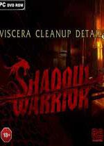 内脏清洁工:影武者破解版v1.08版