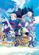 灵武战记(Phantom Brave)PC破解版