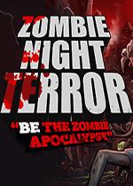 恐怖僵尸之夜(Zombie Night Terror)特�e中文�h化破解版v1.3.13
