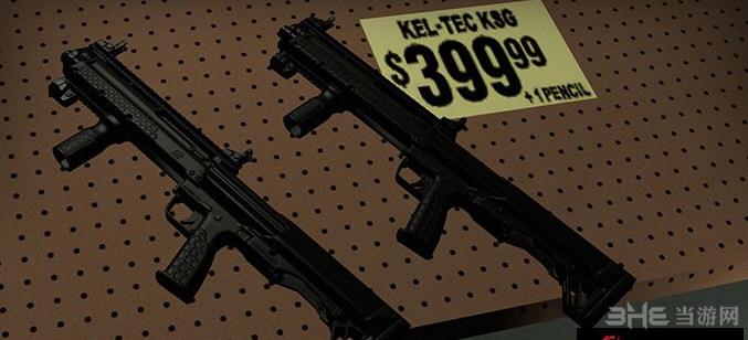 求生之路2 Kel Tec KSG霰弹枪MOD截图0