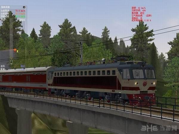 模拟火车中国站截图1