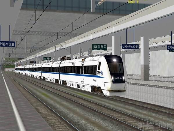 模拟火车中国站截图2