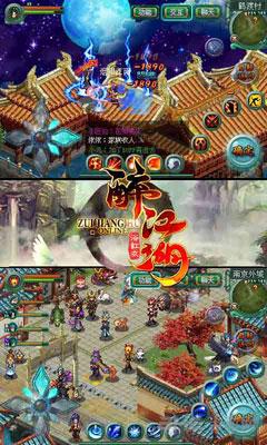 醉江湖online电脑版截图2