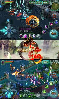醉江湖online电脑版截图3
