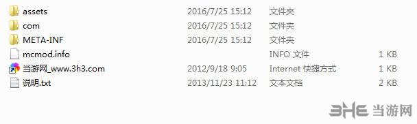我的世界1.8.0终极独角兽MOD截图6