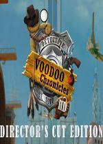 巫毒历代记之第一标记导演剪辑版(Voodoo Chronicles:The First Sign HD)硬盘版