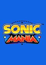 索尼克:狂欢(Sonic Mania)PC破解版