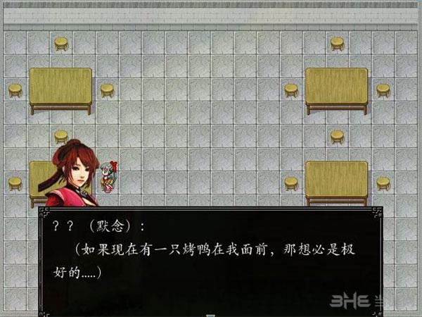 斗武大陆:遁甲疑阵截图6
