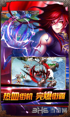 女神的斗士电脑版截图1