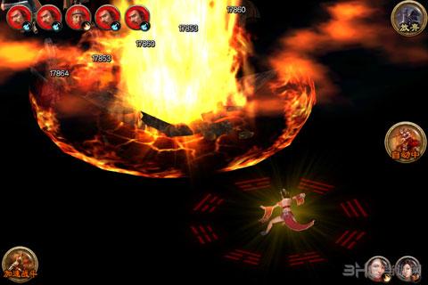 女神三国电脑版截图1