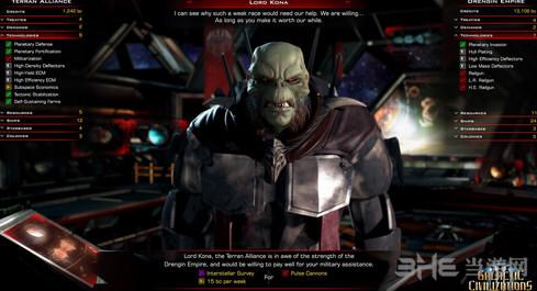 银河文明3 32号升级档+DLC+破解补丁截图1
