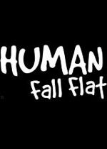 人类:一败涂地(Human fall flat)汉化破解版