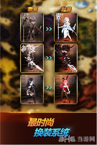 七骑士电脑版截图2