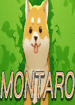 柴犬梦太郎(Montaro)中文修正版v1.1