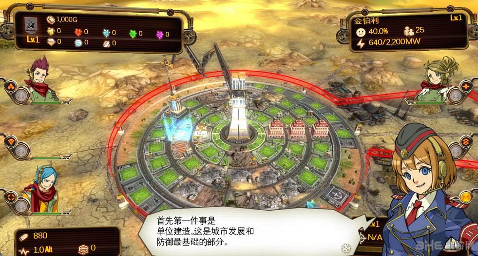 绝对迎击战争轩辕中文汉化补丁截图5
