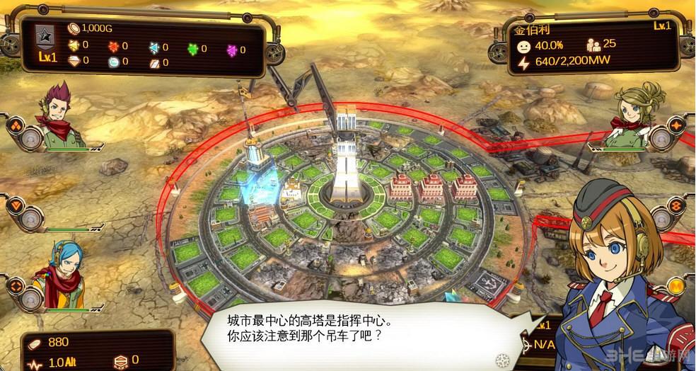 绝对迎击战争轩辕中文汉化补丁截图6