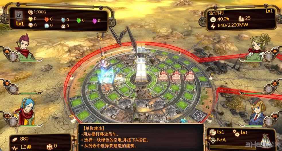 绝对迎击战争轩辕中文汉化补丁截图7