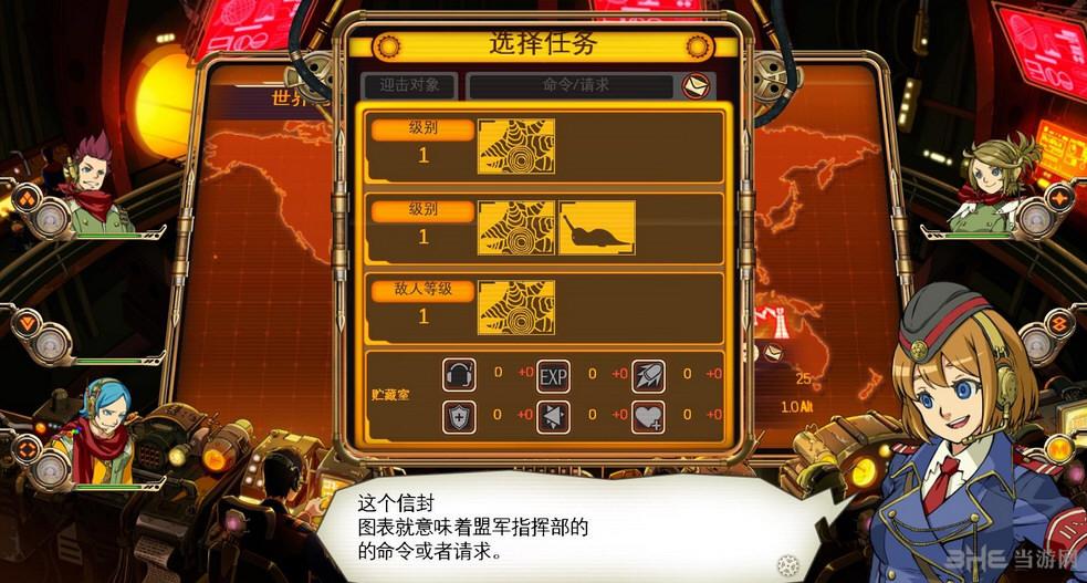 绝对迎击战争轩辕中文汉化补丁截图9