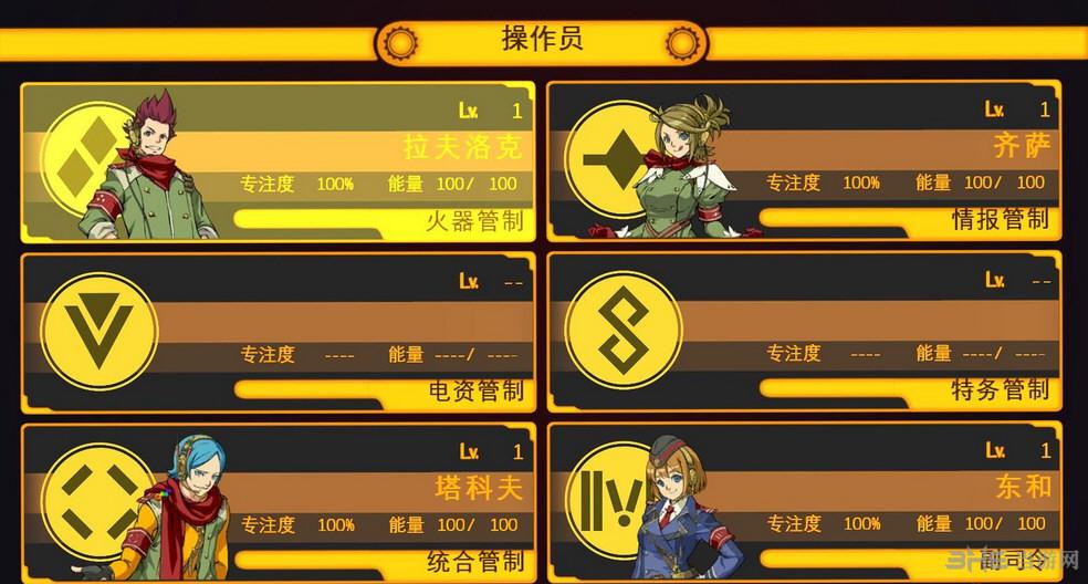 绝对迎击战争轩辕中文汉化补丁截图10