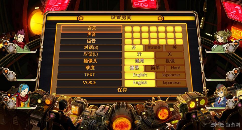 绝对迎击战争轩辕中文汉化补丁截图13