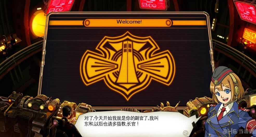 绝对迎击战争轩辕中文汉化补丁截图2