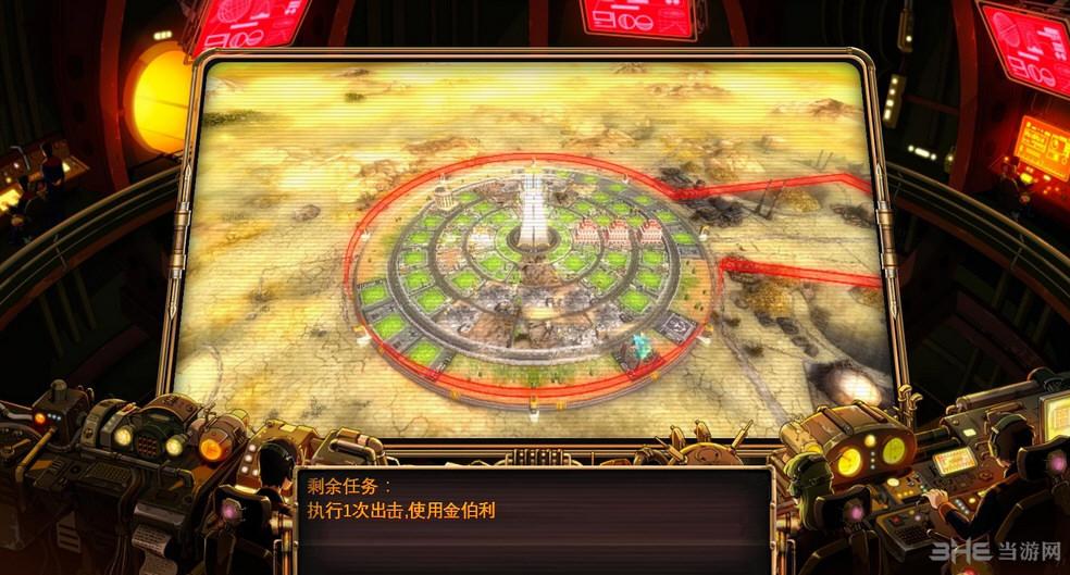 绝对迎击战争轩辕中文汉化补丁截图3