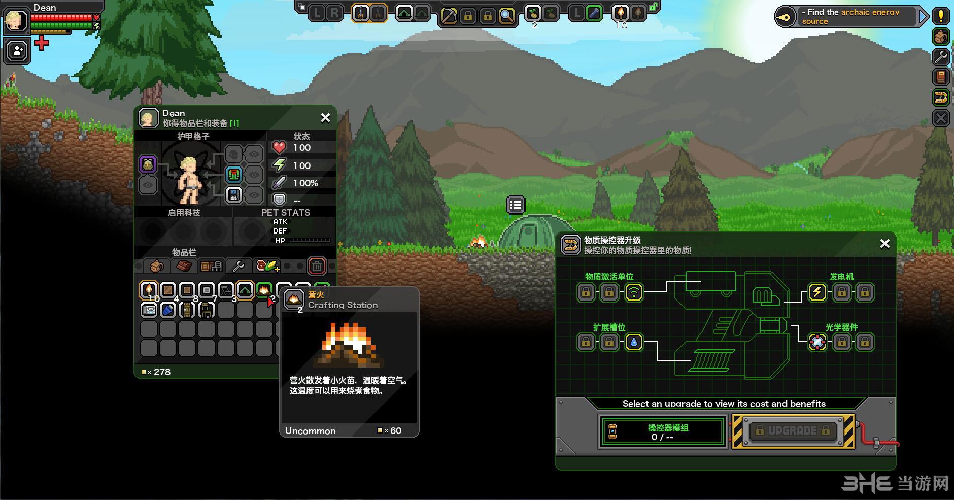 星界边境LMAO中文汉化补丁截图1