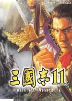 三��志11:�A夏�L云之烽火�B天中文mod版v3.2pk