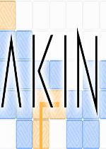 同源(Akin)PC硬盘版