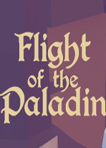 ����ʥ��ʿ(Flight of the Paladin)Ӳ�̰�