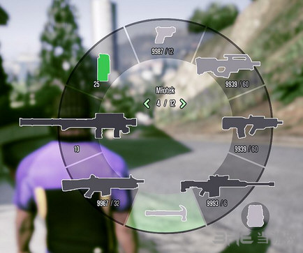 侠盗猎车手5现代风格武器菜单MOD截图0