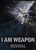 我是武器:复兴(I am Weapon:Revival)硬盘版