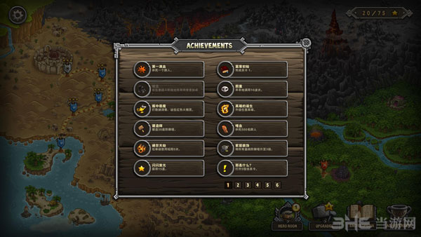 王国保卫战:前线截图1