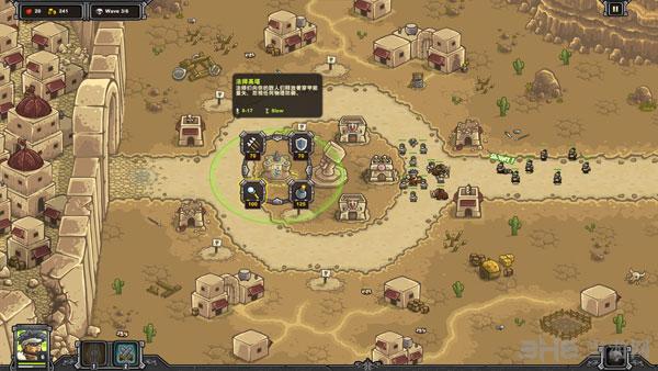 王国保卫战:前线截图3