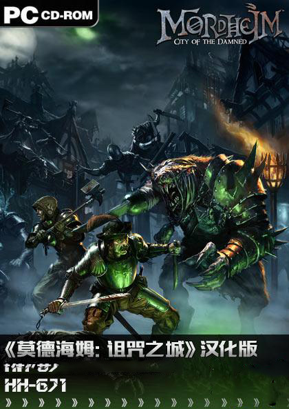 Ī�º�ķ������֮��(Mordheim:City of the Damned)����5DLC��Ů�����������ƽ��v1.3.4.6