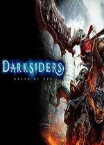 暗黑血统:战神版(Darksiders Warmastered Edition)破解版