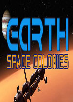 地球太空殖民地(Earth Space Colonies)PC硬盘版