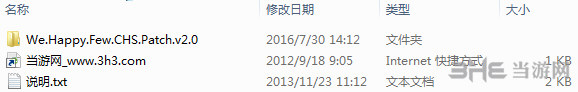 少数幸运儿轩辕中文汉化补丁截图11