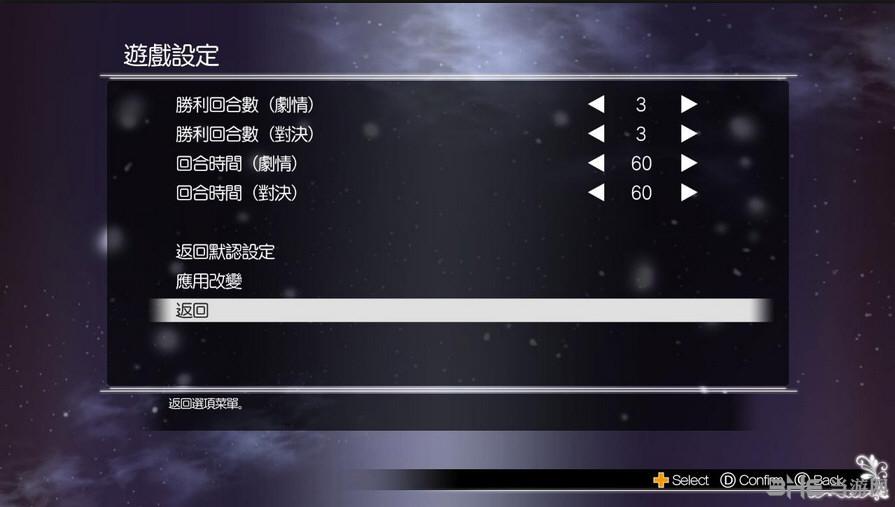 光明格斗:刀锋对决EX LMAO汉化组汉化补丁截图1