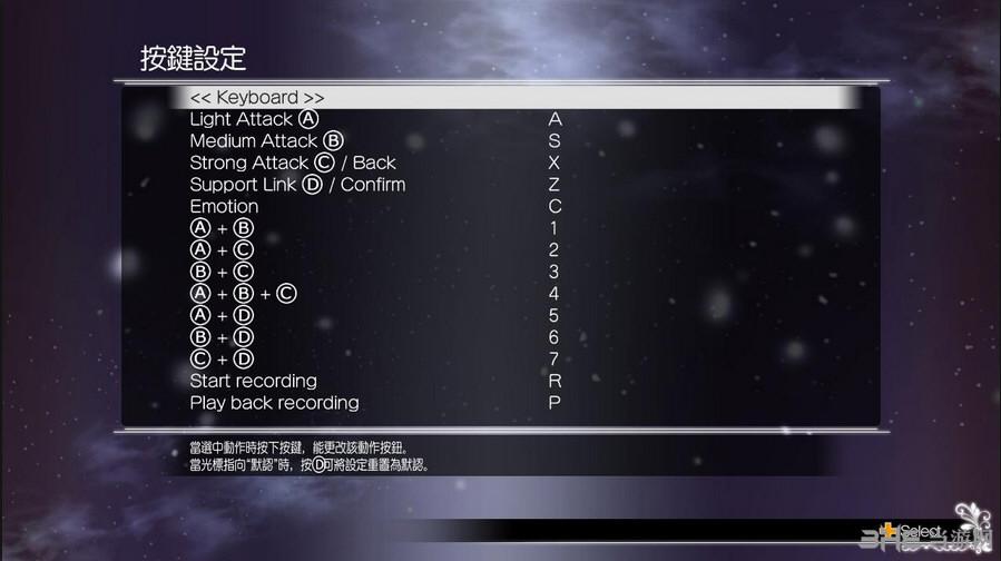 光明格斗:刀锋对决EX LMAO汉化组汉化补丁截图3