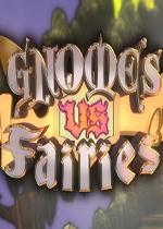 矮人与精灵(Gnomes Vs.Fairies)硬盘版