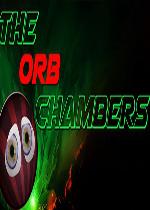 ORB室(The Orb Chambers)硬盘版