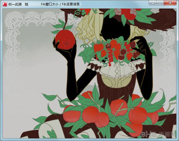红色森林的魔女截图0
