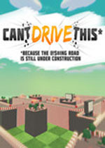 不能开车(Can't Drive This)PC硬盘版