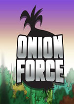 洋葱力量(Onion Force)PC硬盘版v1.0.0.23