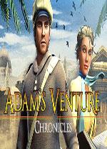 亚当冒险传奇编年史(Adam's Venture Chronicles)破解版